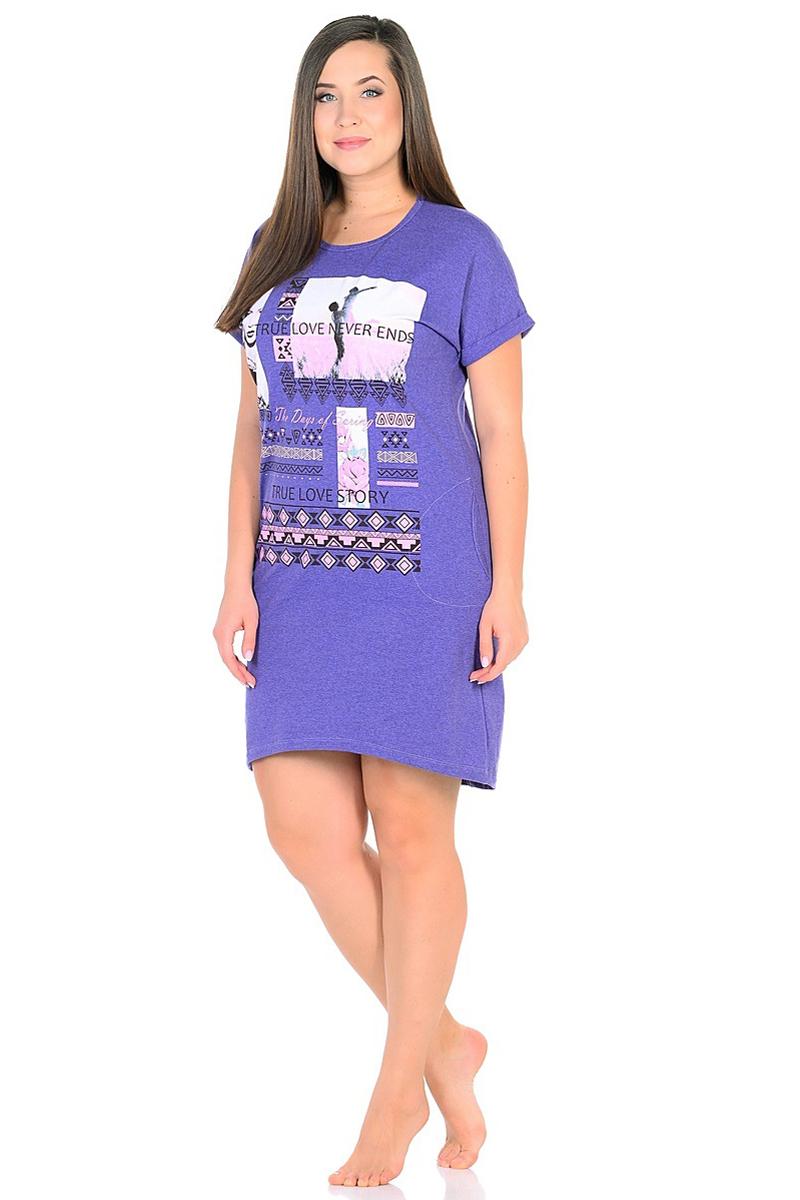 Платье домашнее HomeLike, цвет: фиолетовый. 752. Размер 56752Стильное и комфортное домашнее платье HomeLike выполнено из трикотажного полотна. Модель прямого силуэта, с короткими цельнокроеными рукавами, с округлым вырезом горловины, спинка немного удлиненная, в боковых швах карманы, по переду стильный принт. Прямой крой обеспечит комфорт и свободу движениям, скроет недостатки фигуры тем, кто в этом нуждается. Оптимальная длина позволяет носить такое платье, как самостоятельную вещь или как тунику, дополнять леггинсами или облегающими бриджами, капри и брючками.