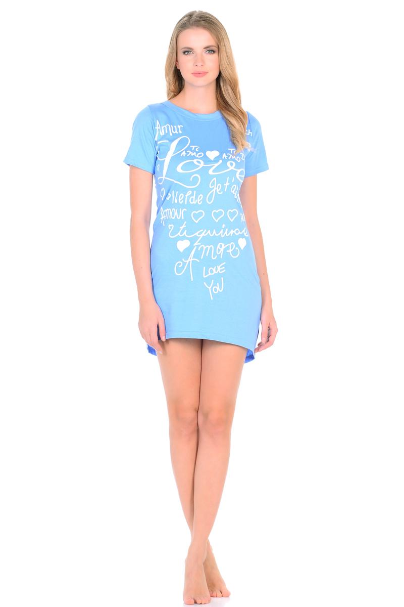 Платье домашнее HomeLike, цвет: голубой. 834. Размер 54834Домашнее платье HomeLike приталенного силуэта, с удлиненной спинкой, с короткими рукавами и округлым вырезом горловины. Модель выполнена из трикотажного полотна. Платье в привлекательной расцветке украшено принтом. Комфортный фасон без лишних деталей обеспечивает легкость и свободу движениям. Оптимальная длина позволяет носить эту модель как мини-платье или как тунику, комбинировать с леггинсами, облегающими бриджами и лосинами.