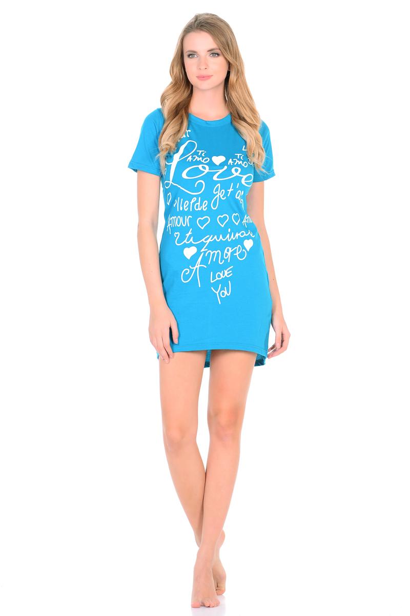 Платье домашнее HomeLike, цвет: бирюзовый. 834. Размер 42834Домашнее платье HomeLike приталенного силуэта, с удлиненной спинкой, с короткими рукавами и округлым вырезом горловины. Модель выполнена из трикотажного полотна. Платье в привлекательной расцветке украшено принтом. Комфортный фасон без лишних деталей обеспечивает легкость и свободу движениям. Оптимальная длина позволяет носить эту модель как мини-платье или как тунику, комбинировать с леггинсами, облегающими бриджами и лосинами.