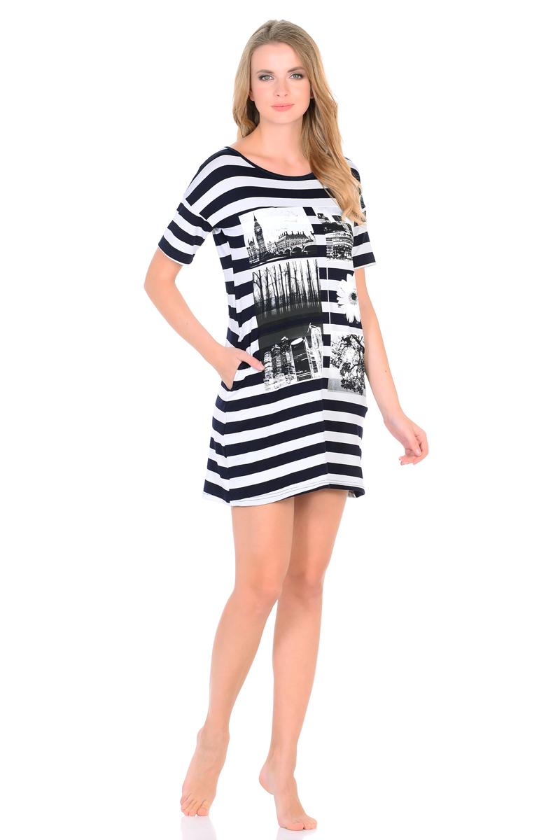 Платье домашнее HomeLike, цвет: темно-синий, белый. 850. Размер 50850Домашнее платье HomeLike выполнено из натурального хлопкового полотна в полоску и оформлено оригинальным фотопринтом. Модель прямого покроя, с короткими рукавами, со спущенным плечевым швом, и с округлым вырезом горловины. Комфортный лаконичный фасон обеспечивает легкость и свободу движениям, ткань дышит, приятная к телу, практичная, износостойкая.