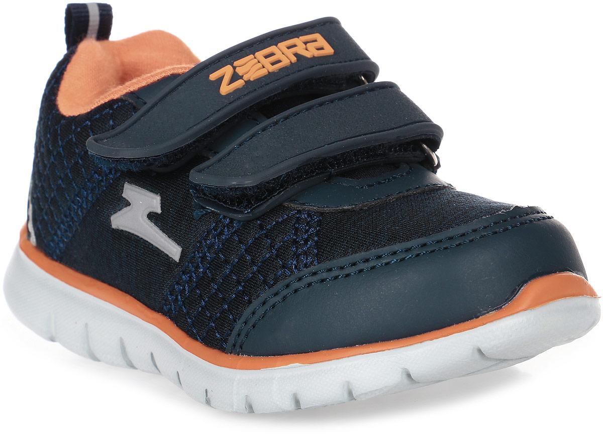Кроссовки для мальчика Зебра, цвет: темно-синий. 10849-5. Размер 2610849-5Кроссовки от Зебра выполнены из дышащего текстиля. Застежки-липучки обеспечивают надежную фиксацию обуви на ноге ребенка. Подкладка выполнена из текстиля, а стелька – из натуральной кожи, что предотвращает натирание и гарантирует уют. Подошва из филона дает превосходную амортизацию и упругость, хорошо поддерживает стопу.