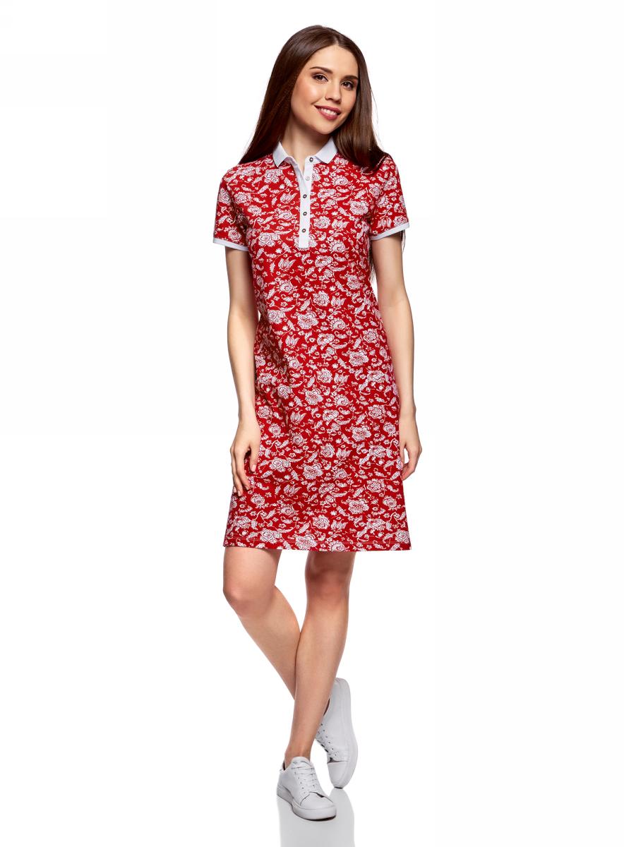 Платье жен oodji Collection, цвет: ягодный, белый. 24001118-2/47005/4C10E. Размер S (44)24001118-2/47005/4C10EПлатье поло из ткани пике