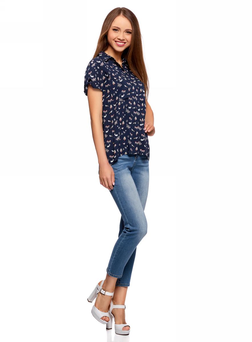 Блузка жен oodji Ultra, цвет: темно-синий, белый. 11400391-3B/24681/7912Q. Размер 42-170 (48-170)11400391-3B/24681/7912QБлузка из вискозы с нагрудными карманами