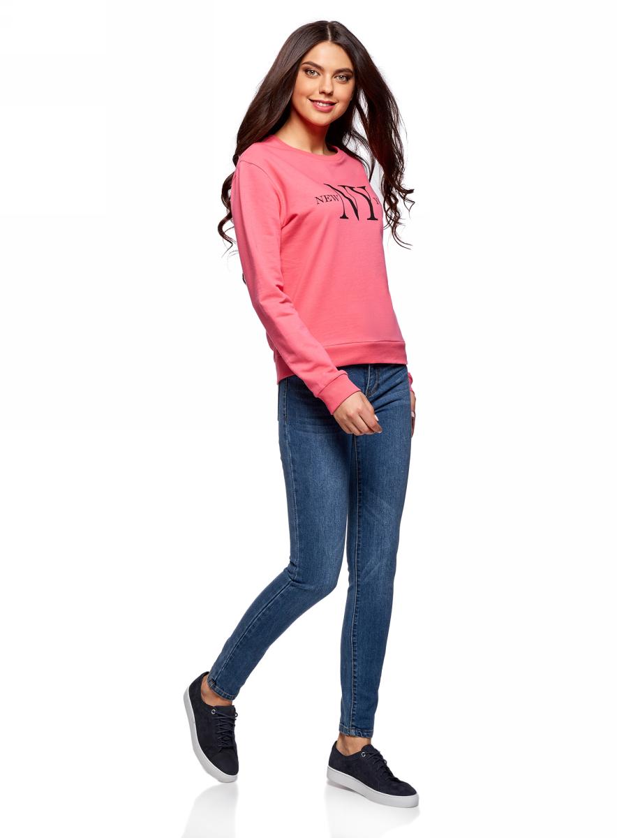 Джемпер жен oodji Ultra, цвет: ярко-розовый, черный. 14808015-1/46151/4D29P. Размер M (46)14808015-1/46151/4D29PСвитшот хлопковый с принтом