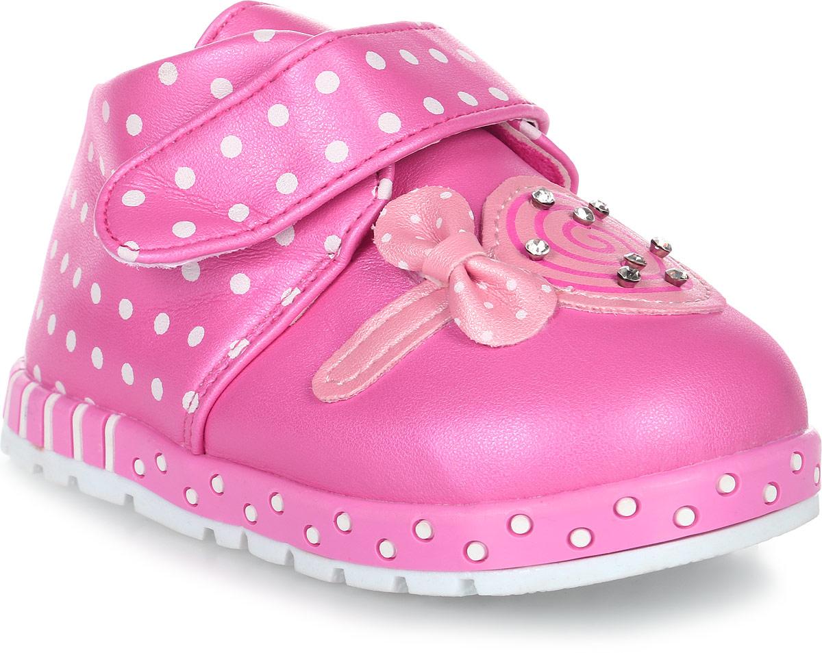 Пинетки для девочки Канарейка, цвет: малиновый. K1186. Размер 17K1186Оригинальные детские пинетки от компании Канарейка - это легкая и удобная обувь для малышей, которые еще не умеют или только учатся ходить. Верх модели выполнен из качественной искусственной кожи. Внутри изделие выполнено из мягкого текстиля. Застегиваются пинетки хлястиком на липучке. Оформлена модель декоративным элементом со стразами.