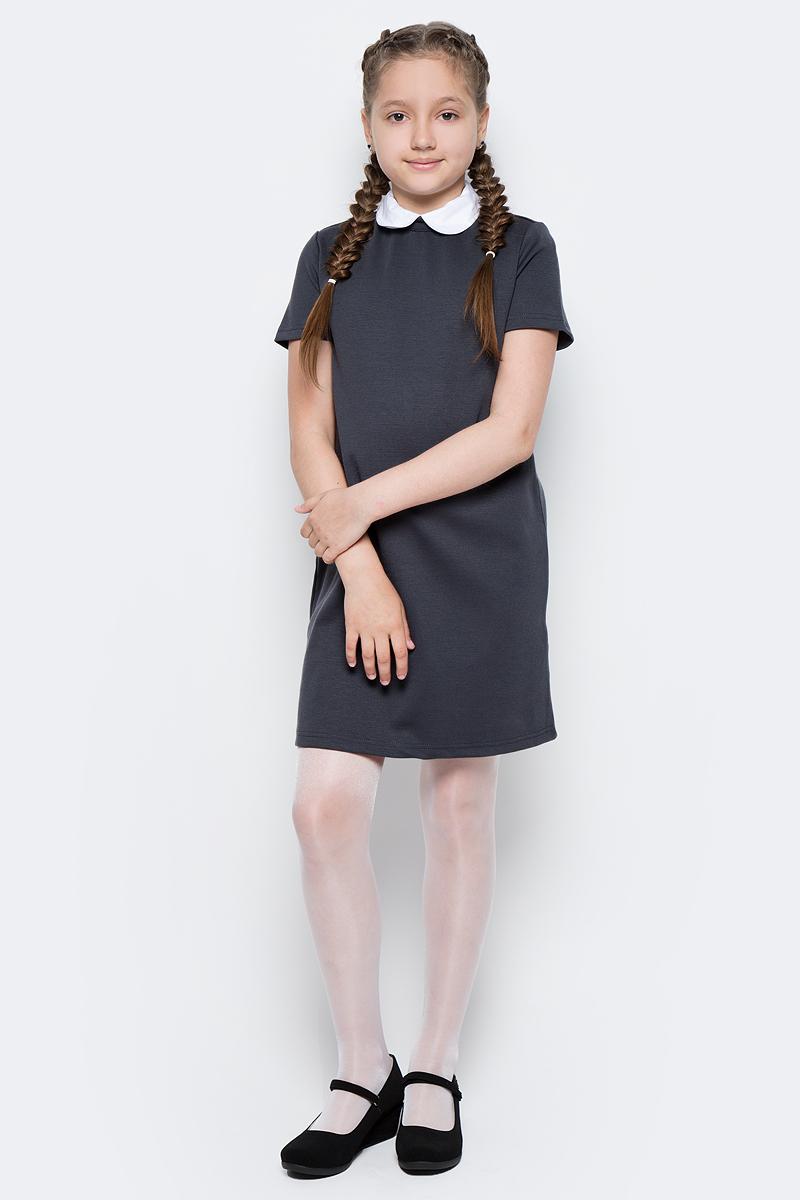 Платье для девочки Button Blue, цвет: серый. 217BBGS50010100. Размер 146, 11 лет217BBGS50010100Школьные платья делают образ ученицы серьезным и элегантным. Если вы хотите купить универсальную вещь и на каждый день, и для торжественного случая, вам стоит купить школьное платье. Трикотажное школьное платье для девочек обеспечит уют, свободу движений, удобство в повседневной носке. Белый воротник подчеркнет строгость модели и нежность ее обладательницы.