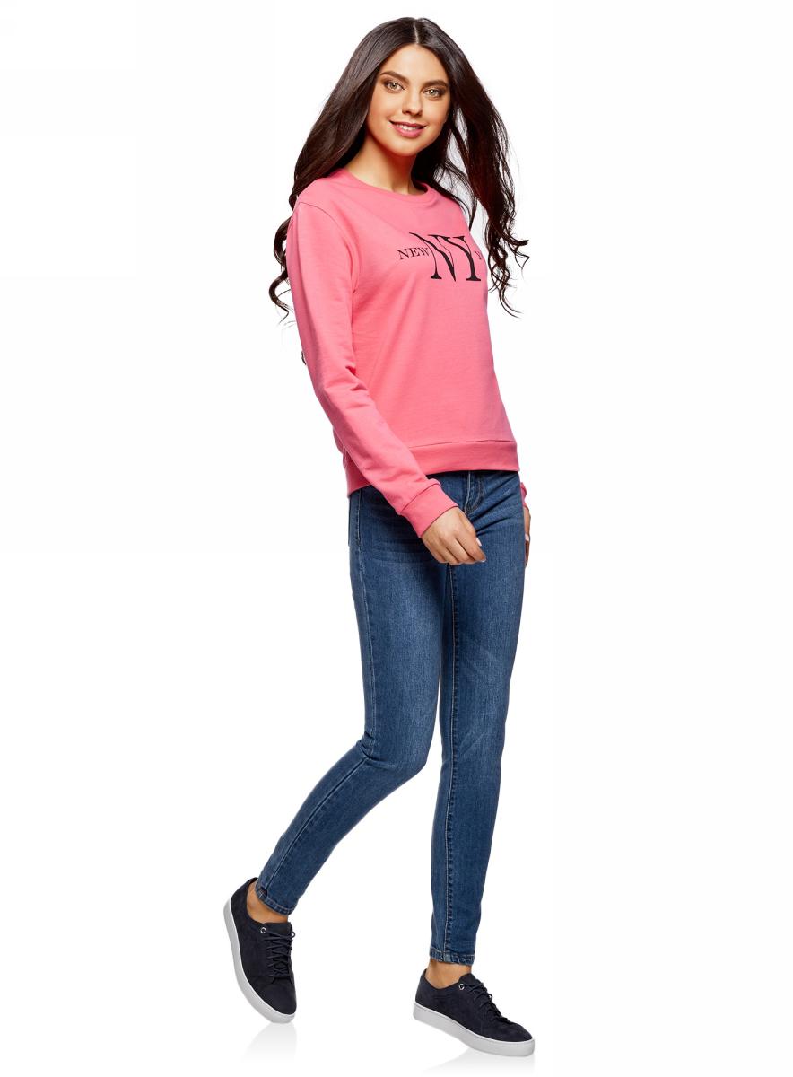 Джинсы женские oodji Ultra, цвет: синий джинс. 12103145B/46341/7500W. Размер 28-32 (46-32)12103145B/46341/7500WДжинсы slim с высокой посадкой