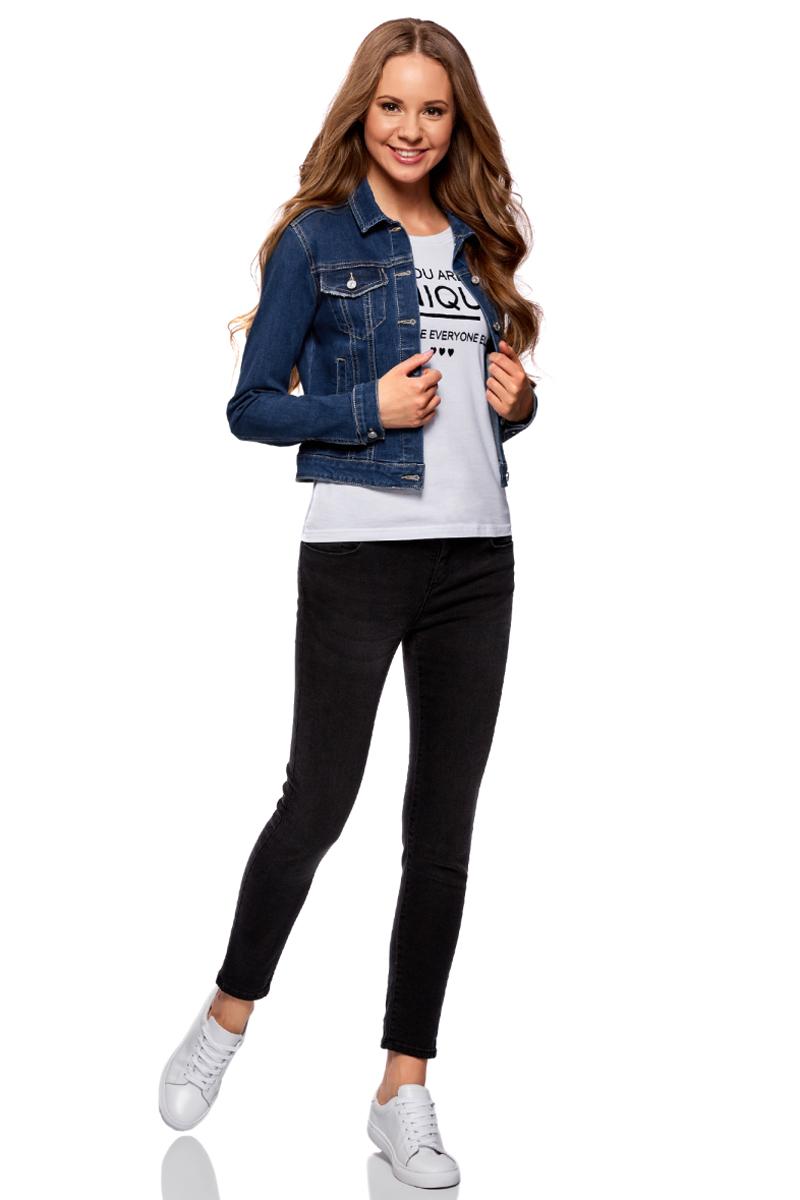 Жакет жен oodji Ultra, цвет: темно-синий джинс. 11109030/46734/7900W. Размер 40-170 (46-170)11109030/46734/7900WКуртка джинсовая базовая