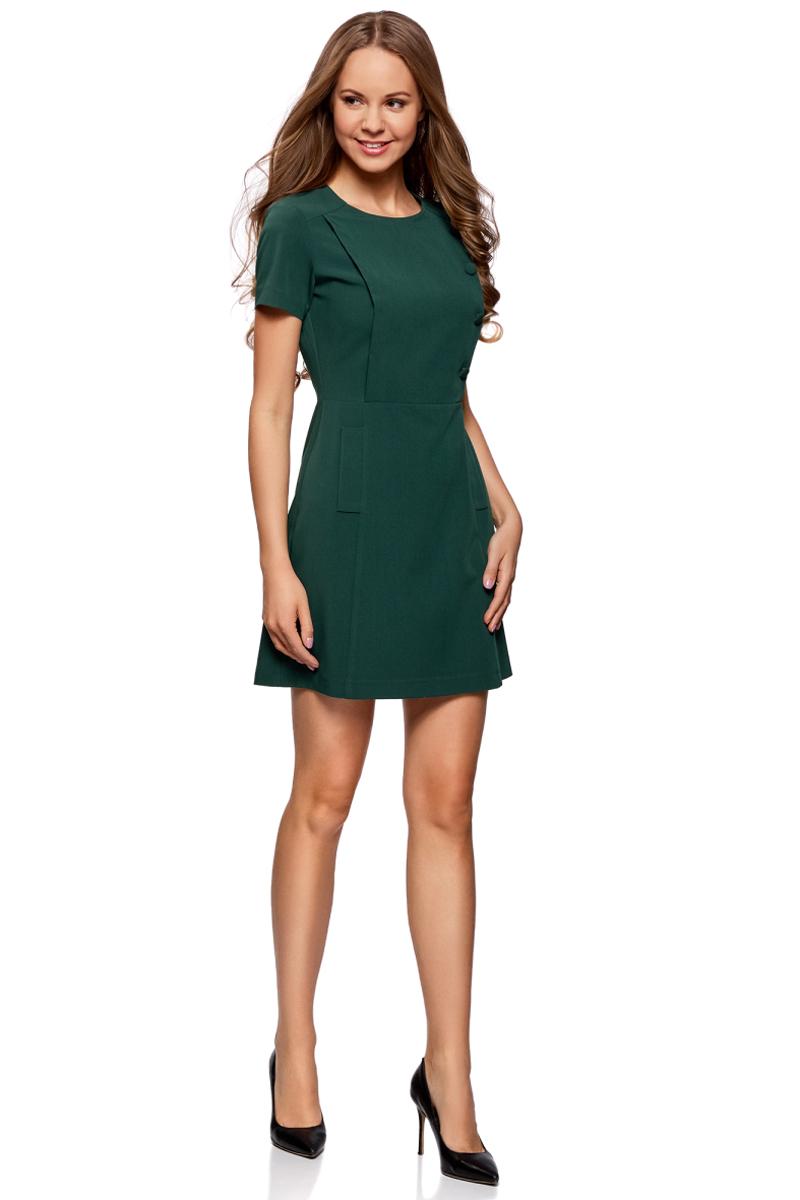Платье oodji Ultra, цвет: темно-изумрудный. 11902152/38253/6E00N. Размер 42-170 (48-170)11902152/38253/6E00NПлатье с коротким рукавом и декором из пуговиц