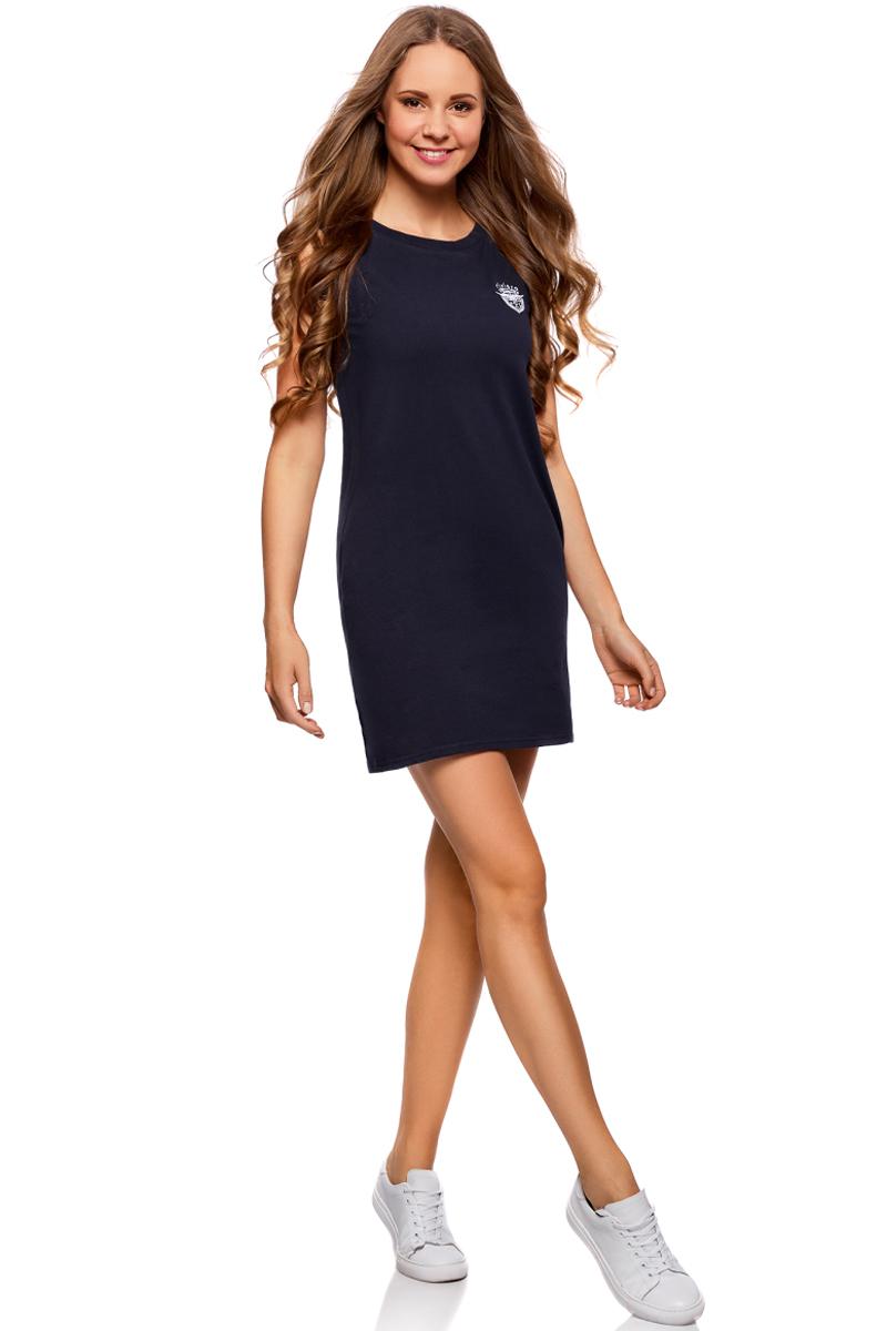 Платье oodji Ultra, цвет: темно-синий. 14005074-4/46149/7900N. Размер S (44)14005074-4/46149/7900NПлатье прямого силуэта из ткани пике