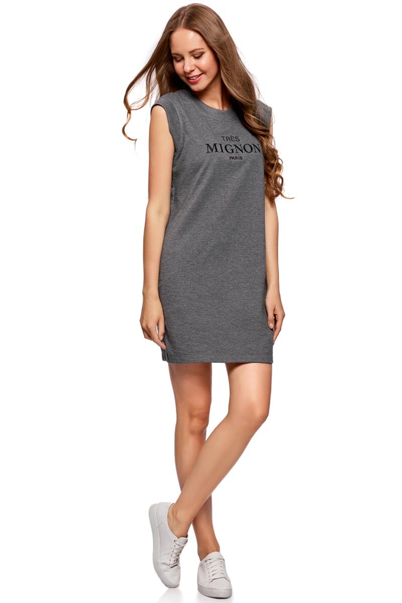 Платье oodji Ultra, цвет: темно-серый, черный. 14008015-3B/47452/2529Z. Размер XXS (40)14008015-3B/47452/2529ZПлатье трикотажное в спортивном стиле