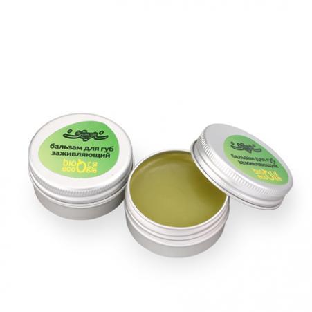 Зейтун Бальзам для губ заживляющий, 15 млZ2802Заживляющий бальзам для губ устоит перед морозами, сухостью городского воздуха и ветром. Он заживляет трещинки, помогает при герпесе, обветренности и просто сухости губ. Идеальное зимнее средство, помогает губам оставаться привлекательными, красивыми и здоровыми.