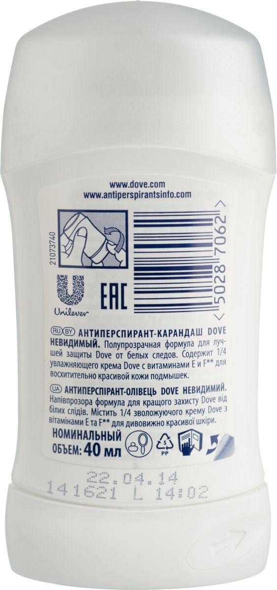 Dove Антиперспирант карандаш Невидимый 40 мл21132385Антиперсипрант Dove Невидимый - обеспечивает защиту от пота на 48 часов и на 1/4 состоит из особенного увлажняющего крема, который способствует восстановлению кожи после бритья, делая ее более гладкой и нежной - благодаря рецептуре с полупрозрачными микрочастицами способствует защите от белых следов Характеристики: Объем: 40 мл. Производитель: Германия. Товар сертифицирован.