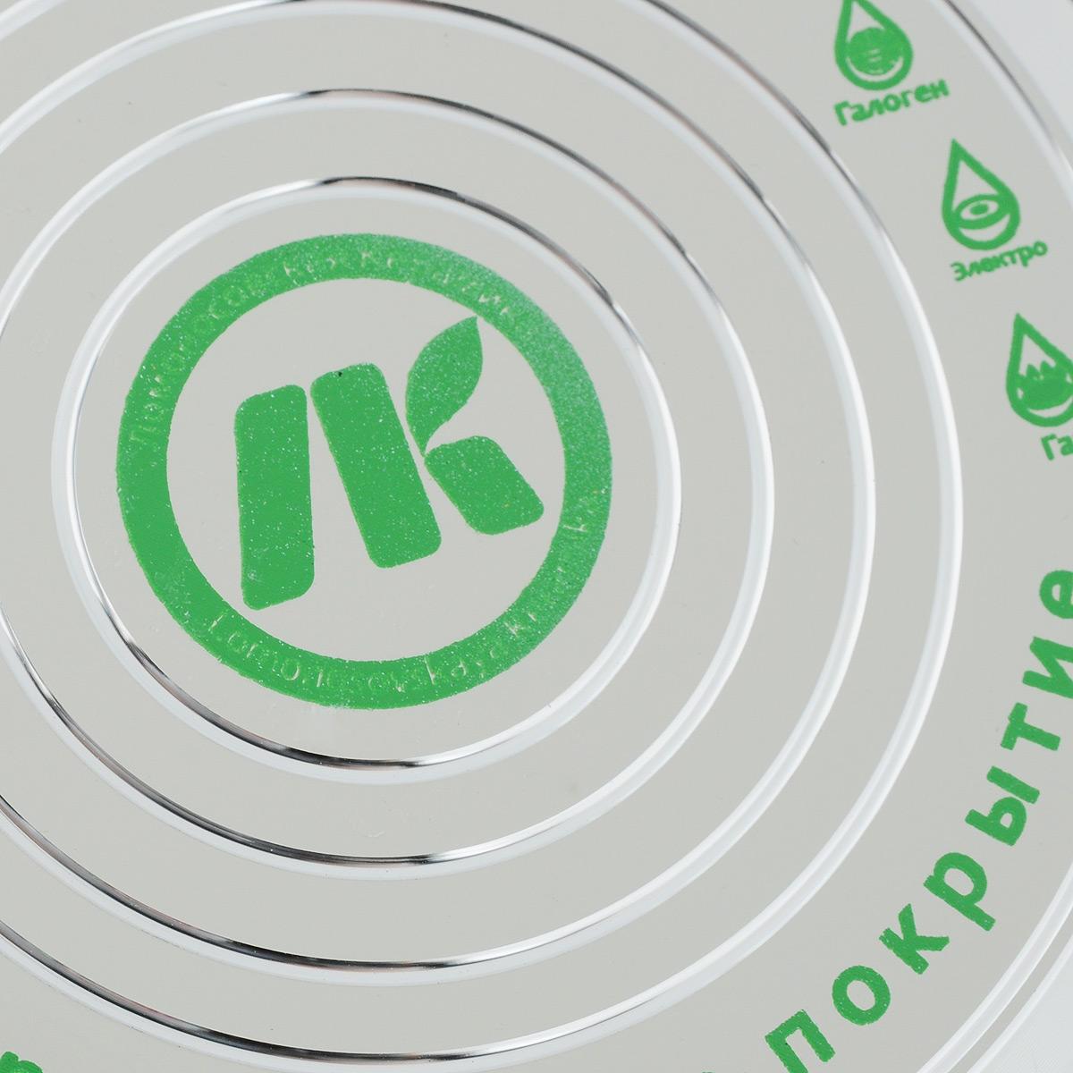 """Сковорода NaturePan """"Еco-Line"""" с крышкой, с керамическим антипригарным покрытием. Диаметр 22 см"""