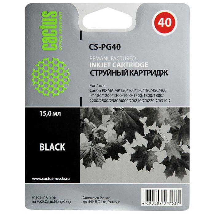Cactus CS-PG40 для CanonCS-PG40Картридж Cactus CS-PG40 для струйных принтеров Canon.