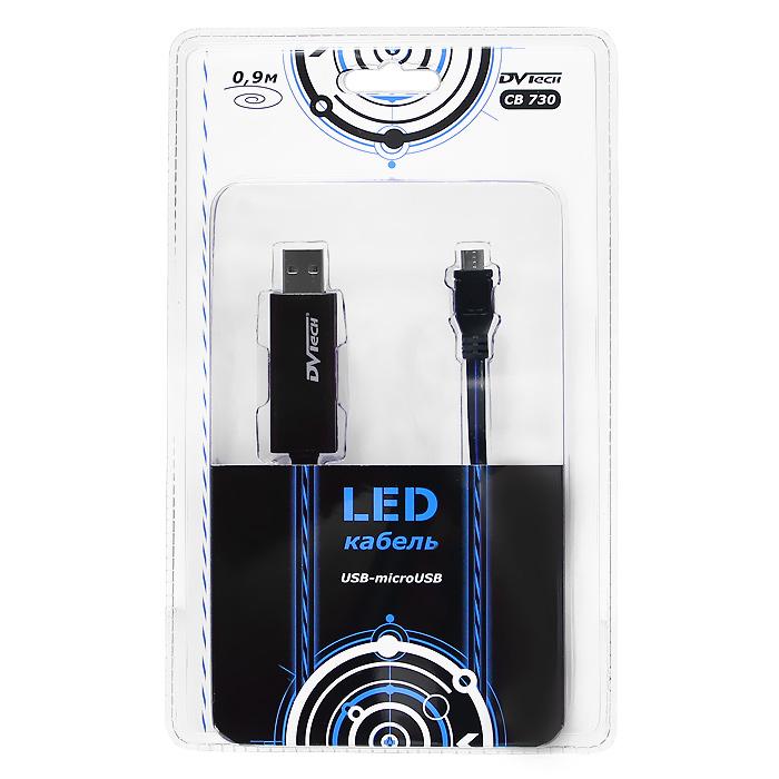 LED-кабель USB-micro USB DVTech CB 730, 0,9 мCB 730Кабель CB 730 - стильный и оригинальный аксессуар со встроенной светодиодной подсветкой, которая служит для информирования о состоянии зарядки аккумулятора, а также как индикатор при передаче данных. Кабель СВ 730 предназначен для зарядки портативных устройств с разъемом micro-USB от стандартного USB порта и обмена данными между устройствами. Кабель поддерживает стандарт USB 2.0 и оптимизирован для высокой скорости передачи данных. Может использоваться с адаптерами USB со следующими характеристиками: выход 5 В до 1000 мА