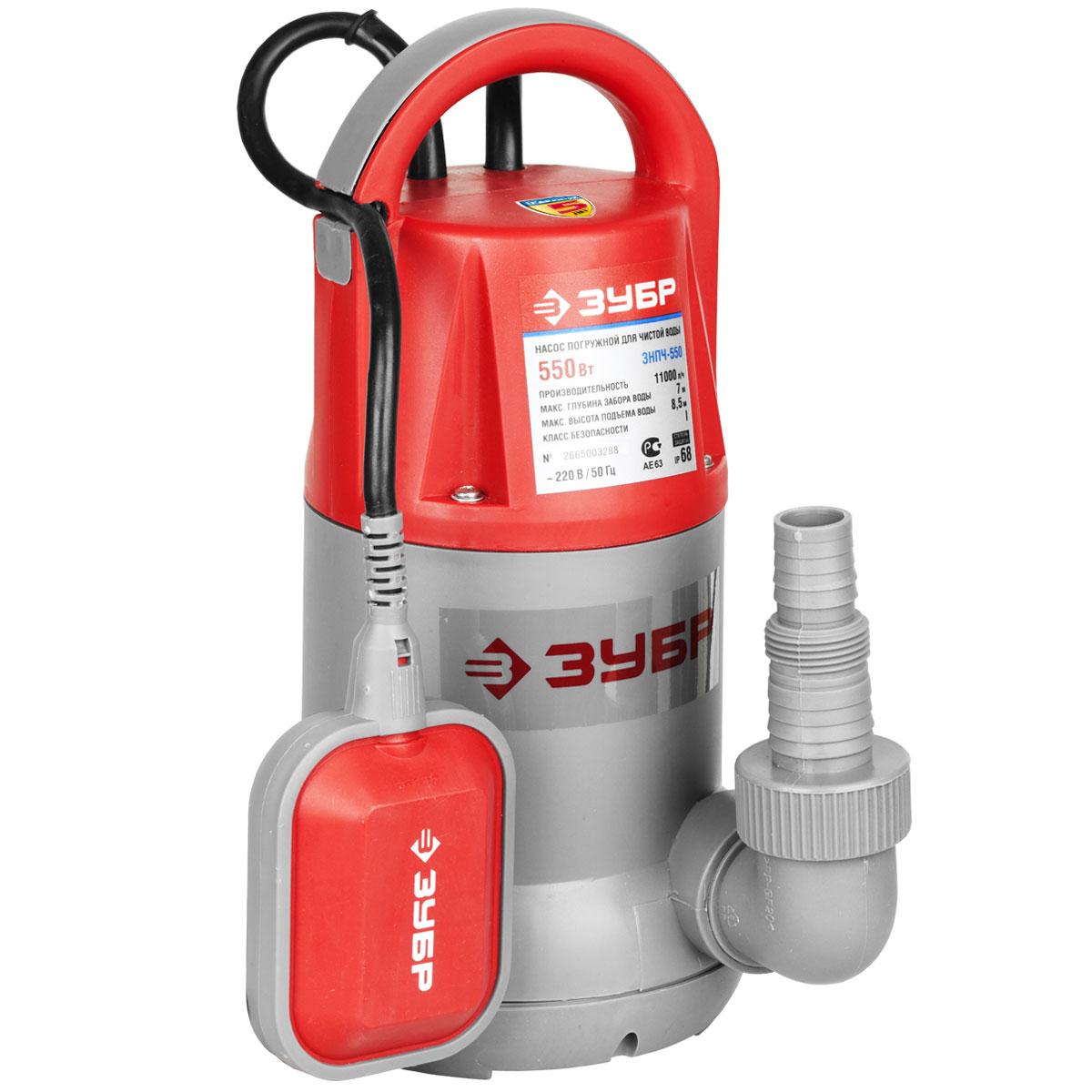 ЗУБР ЗНПЧ-550 насос погружной для чистой воды, 550Вт