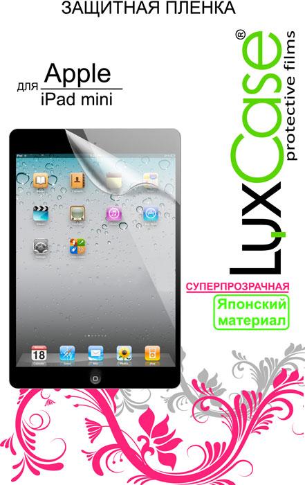 Luxcase защитная пленка для Apple iPad mini, суперпрозрачная80265Защитная пленка для Apple iPad mini - это универсальная защитная пленка, предохраняющая дисплей Вашего электронного устройства от возможных повреждений. Размеры пленки полностью совместимы с Apple iPad mini. Выбирая защитные пленки LuxCase - Вы продлеваете жизнь сенсорному экрану приобретенного вами мобильного устройства. Защитные пленки LuxCase удобны в использовании и имеют антибликовое покрытие. Благодаря использованию высококачественного японского материала пленка легко наклеивается, плотно прилегает, имеет высокую прозрачность и устойчивость к механическим воздействиям. Потребительские свойства и эргономика сенсорного экрана при этом не ухудшаются. Защитные пленки LuxCase не искажают изображение, приклеиваются легко и ровно. Данная пленка темного оттенка.