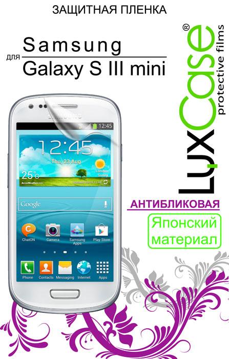 Luxcase защитная пленка для Samsung Galaxy S III mini (i8190), антибликовая80551Защитная пленка для Samsung Galaxy S III mini (i8190) - это универсальная защитная пленка, предохраняющая дисплей Вашего электронного устройства от возможных повреждений. Размеры пленки полностью совместимы с Samsung Galaxy S III mini (i8190). Выбирая защитные пленки LuxCase - Вы продлеваете жизнь сенсорному экрану приобретенного вами мобильного устройства. Защитные пленки LuxCase удобны в использовании и имеют антибликовое покрытие. Благодаря использованию высококачественного японского материала пленка легко наклеивается, плотно прилегает, имеет высокую прозрачность и устойчивость к механическим воздействиям. Потребительские свойства и эргономика сенсорного экрана при этом не ухудшаются. Защитные пленки LuxCase не искажают изображение, приклеиваются легко и ровно.