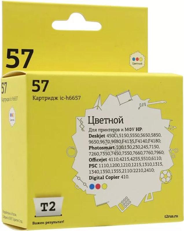 T2 IC-H6657 картридж для HP Deskjet 450/5150/9650/Photosmart 7150/7550/Officejet 6110 (№57), цветнойIC-H6657Картридж T2 IC-H6657 с цветными чернилами для струйных принтеров и МФУ HP. Картридж собран из качественных комплектующих и протестирован по стандарту ISO.