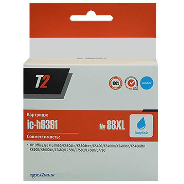 T2 IC-H9391 картридж для HP OfficeJet Pro K550/K5400/K8600/L7480/L7580/L7680/L7780 (№88XL), BlueIC-H9391Картридж повышенной емкости T2 IC-H9391/9392/9393/9396 с чернилами для струйных принтеров и МФУ HP. Картридж собран из качественных комплектующих и протестирован по стандарту ISO.