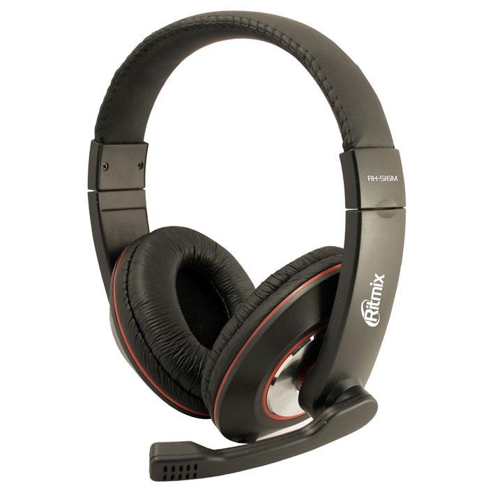 Ritmix RH-516M наушники15115849Наушники Ritmix RH-516M комфортные в эксплуатации, красивые и удобные. Отличное качество звукопередачи делает их подходящей как для голосовых приложений, так и для прослушивания музыки. Наушники оснащены регулятором громкости, а также удлиненным шнуром для большей свободы движений и удобства подключения к ПК.
