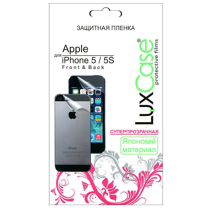 Luxcase защитная пленка для Apple iPhone 5s (Front&Back), суперпрозрачная х280941Защитная пленка для Apple iPhone 5s - это универсальная защитная пленка, предохраняющая дисплей Вашего электронного устройства от возможных повреждений. Размеры пленки полностью совместимы с Apple iPhone 5s. Выбирая защитные пленки LuxCase - Вы продлеваете жизнь сенсорному экрану приобретенного вами мобильного устройства. Защитные пленки LuxCase удобны в использовании и имеют антибликовое покрытие. Благодаря использованию высококачественного японского материала пленка легко наклеивается, плотно прилегает, имеет высокую прозрачность и устойчивость к механическим воздействиям. Потребительские свойства и эргономика сенсорного экрана при этом не ухудшаются. Защитные пленки LuxCase не искажают изображение, приклеиваются легко и ровно.