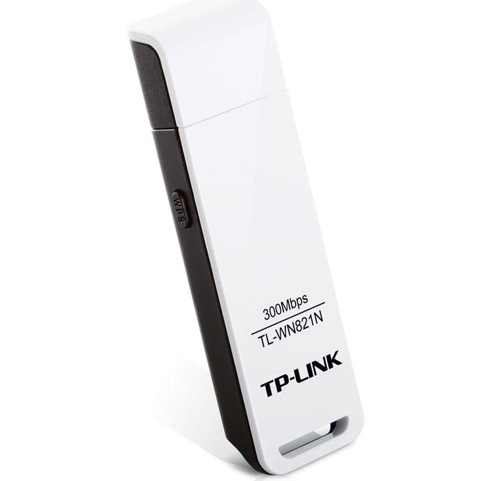 TP-Link TL-WN821N беспроводной адаптерTL-WN821NБеспроводной сетевой USB-адаптер TP-Link TL-WN821N имеет отличную скорость передачи данных стандарта 802.11n идеальную для просмотра потокового видео высокой четкости и IP-телефонии.Предназначение устройства TP-Link TL-WN821N:Беспроводной сетевой USB-адаптер серии N TL-WN821N позволит Вам подсоединить настольный компьютер или ноутбук к беспроводной сети и воспользоваться доступом в Интернет по высокоскоростному подключению. Сетевой адаптер поддерживает стандарт IEEE 802.11n со скоростью передачи данных по беспроводному подключению до 300 Мбит/с, идеальной для онлайн-игр и даже потокового видео высокой четкости. Скорость беспроводного подключения стандарта IEEE 802.11n:Технология MIMO (несколько передающих, несколько принимающих антенн) характеризуется более мощными возможностями сокращения потерь данных при передаче на большие расстояния или при преодолении препятствий в небольшом офисе или большой квартире, даже в железобетонном здании. К тому же, Вы сможете с легкостью подключиться к беспроводной сети на большом расстоянии, там, где устройства стандарта IEEE 802.11g с этой задачей могут и не справиться.Технология CCA:Технология CCA (оценка занятости канала) позволяет автоматически избежать конфликта каналов путем выбора свободного канала, а также полностью раскрывает возможности привязки к каналу, что значительным образом улучшает беспроводную передачу сигнала.Режимы шифрования WPA / WPA2:Что касается безопасности WI-FI соединения, шифрование WEP больше не может считаться самой совершенной и надежной защитой от вторжений извне. На сетевом адаптере TL-WN821N используются разработанные промышленной группой «WI-FI Alliance» алгоритмы шифрования WPA/WPA2, надежно защищающие беспроводную сеть от потенциальных угроз извне. Настройка безопасности нажатием одной кнопки:Совместимый с режимом шифрования WPS (Wi-Fi Protected Setup), сетевой адаптер TL-WN821N поддерживает Мастер быстрой настройки безопасности (QSS). При нажатии к