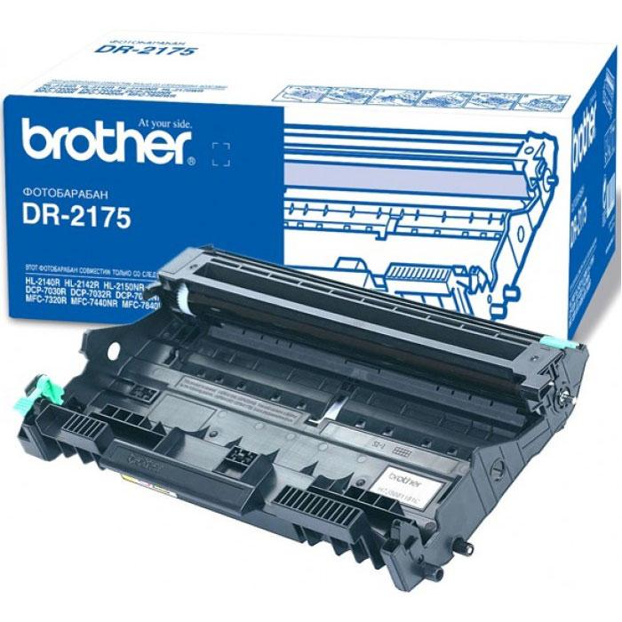 Brother DR2175 фотобарабан для HL-2140R/2150NR/2170WRDR2175Оригинальный картридж DR-2175 отличается качеством изготовления, большим ресурсом печати и износоустойчивоостью. Предназначен для больших объёмов печати, поэтому идеально подойдет для использования дома и в офисе. Подходит для лазерных принтеров HL-2140R/2150NR/2170WR.