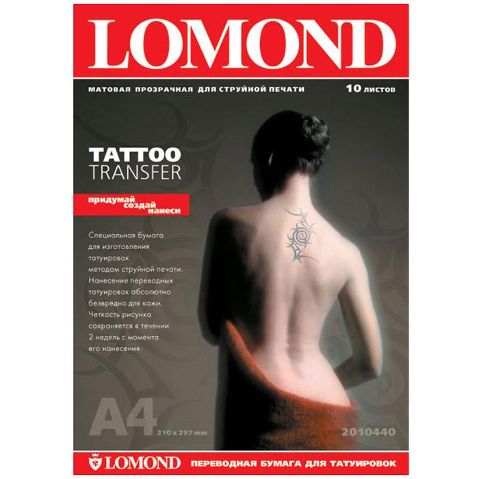 Lomond Transfer A4/10л татуировка переводная2010440Бумага Lomond Tattoo Transfer для нанесения временных татуировок.Материал представляет собой тонкую прозрачную самоклеящуюся пленку на бумажной подложке. Применяется для переноса на кожу полноцветных изображений, имитирующих татуировку. Также можно использовать для украшения ногтей с последующим покрытием бесцветным лаком. Проверено дерматологами, подходит для кожи с нормальной чувствительностью. Татуировку не рекомендуется носить более двух дней. Нанесенное на кожу изображение легко удаляется теплой водой с мылом. Обладает хорошей цветопередачей и быстро сохнет. Для всех видов настольных струйных принтеров.