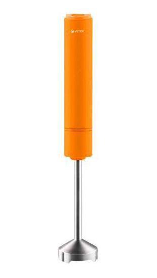 Vitek VT-1472, Orange Grey блендер погружной