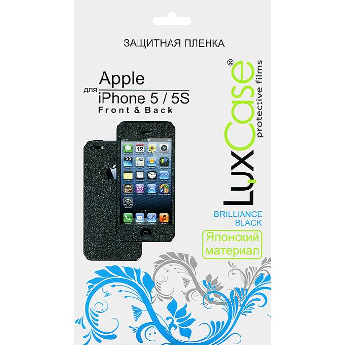 Luxcase защитная пленка для Apple iPhone 5/5S (Front&Back), Brilliance Black80269Защитная пленка для Apple iPhone 5/5S имеет два защитных слоя, которые снимаются во время наклеивания. Данная защитная пленка подходит как для резистивных, так и для емкостных экранов, не снижает чувствительности на нажатие. На защитной пленке есть все технологические отверстия под камеру, кнопки и вырезы под особенности экрана. Благодаря использованию высококачественного японского материала пленка легко наклеивается, плотно прилегает, имеет высокую прозрачность и устойчивость к механическим воздействиям. Потребительские свойства и эргономика сенсорного экрана при этом не ухудшаются.