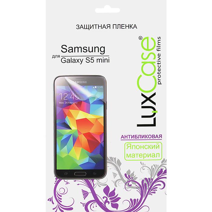 Luxcase защитная пленка для Samsung Galaxy S5 mini, антибликовая80857Защитная пленка для Samsung Galaxy S5 mini (антибликовая или суперпрозрачная) имеет два защитных слоя, которые снимаются во время наклеивания. Данная защитная пленка подходит как для резистивных, так и для емкостных экранов, не снижает чувствительности на нажатие. На защитной пленке есть все технологические отверстия под камеру, кнопки и вырезы под особенности экрана. Благодаря использованию высококачественного японского материала пленка легко наклеивается, плотно прилегает, имеет высокую прозрачность и устойчивость к механическим воздействиям. Потребительские свойства и эргономика сенсорного экрана при этом не ухудшаются.