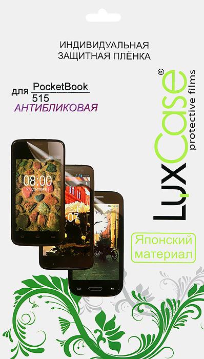 Luxcase защитная пленка для PocketBook 515, антибликовая50653Защитная антибликовая пленка для PocketBook 515 имеет два защитных слоя, которые снимаются во время наклеивания. Данная защитная пленка не снижает чувствительности на нажатие. На защитной пленке есть все технологические отверстия. Благодаря использованию высококачественного японского материала пленка легко наклеивается, плотно прилегает, имеет высокую прозрачность и устойчивость к механическим воздействиям. Потребительские свойства и эргономика сенсорного экрана при этом не ухудшаются.