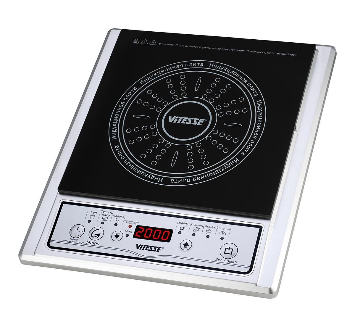Vitesse VS-514, плитка индукционнаяVS-514От производителя Индукционная плита Vitesse VS-514 создана в помощь молодой хозяйке. За счет плоского стеклокерамического покрытия плита легко моется. Регулировка постоянной мощности и температуры на дисплее поможет не испортить приготавливаемые блюда, а безопасность обеспечит функция автоматического отключения.