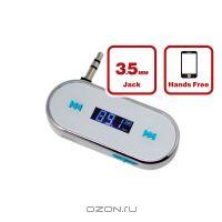 MP3 плеер + FM трансмиттер с дисплеем AVS F-316(белый)