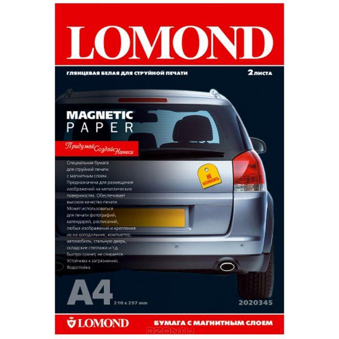 Lomond Magnetic Paper A4/2л материал с магнитным слоем, глянцевый2020345Толщина: 530 мкм Тип покрытия: Ink Jet Coated Лицевая поверхность: Глянцевая (Glossy) Обратная поверхность: Магнитный слой