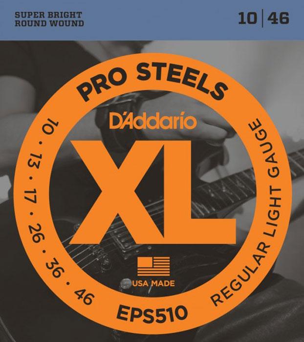 D'Addario EPS510 струны для электрогитары