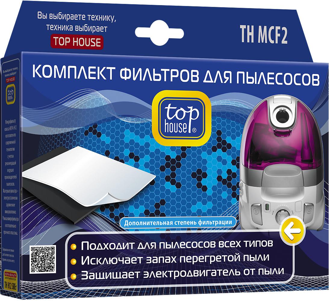Top House TH MCF2 набор универсальных фильтров для пылесосов781998Комплект фильтров TOP HOUSE TH MCF2 изготовлен в Германии из специального материала по современной технологии с учетом рекомендаций ведущих производителей пылесосов.В комплект TH MCF2 входят два фильтра: моторный фильтр и микрофильтр. Моторный фильтр служит для защиты мотора и электронных схем пылесоса от мелкодисперсной пыли, а также защищает мотор в случае разрыва мешка-пылесборника. Микрофильтр задерживает микрочастицы пыли и предназначен для окончательной очистки воздуха. Также исключает появление запаха перегретой пыли.Фильтры TOP HOUSE вырезаются по форме и размеру места, предназначенного для их установки, и могут быть использованы для пылесосов различных марок и моделей. Комплект фильтров TOP HOUSE подходит для пылесосов с тканевыми и бумажными пылесборниками, а также для кассетных пылесосов, пылесосов-циклонов и пылесосов с аквафильтром. Пылесос, оснащенный комплектом фильтров TOP HOUSE, сделает воздух в Вашей квартире намного чище!