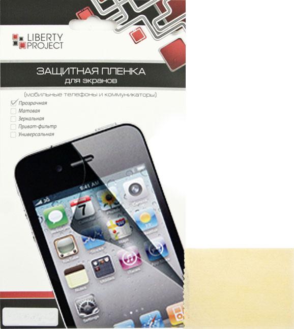 Liberty Project защитная пленка для HTC Desire 600, прозрачная