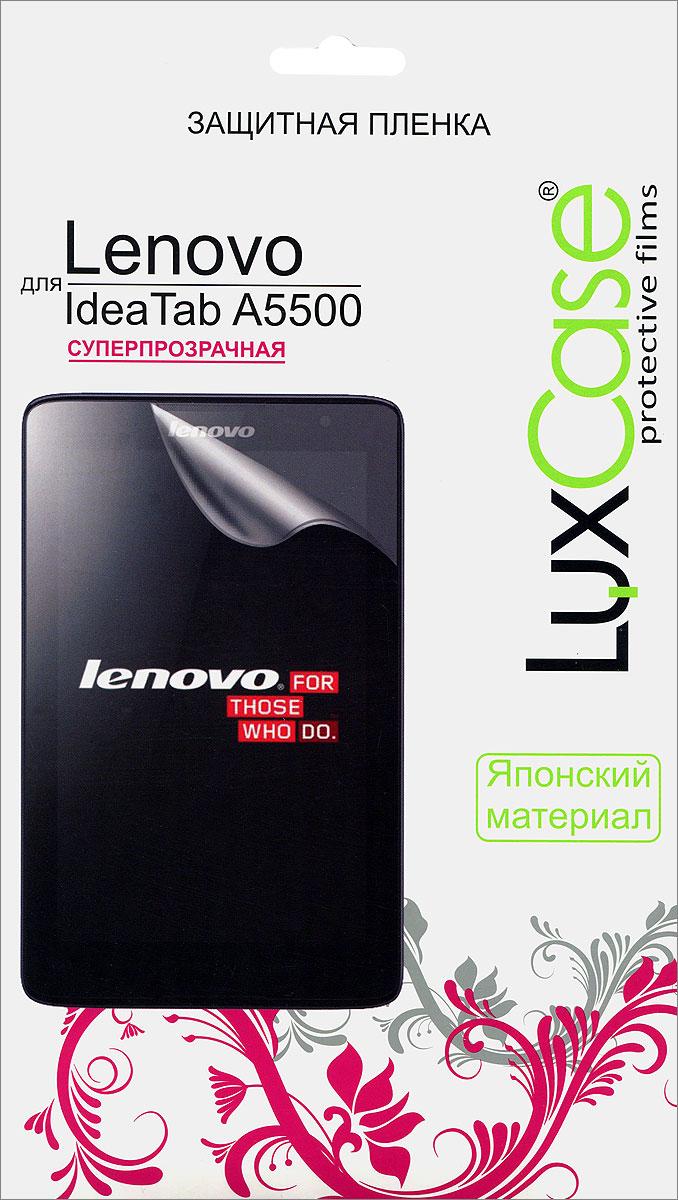 Luxcase защитная пленка для Lenovo IdeaTab A5500, суперпрозрачная81902Суперпрозрачная защитная пленка Luxcase наклеивается на дисплей Lenovo IdeaTab A5500 и надежно оберегает его от царапин, потертостей, грязи и пыли. Высококачественная самоклеящаяся пленка легко наносится на экран, разглаживаясь без пузырей и складок. Также она очень просто снимается с устройства, не оставляя следов.