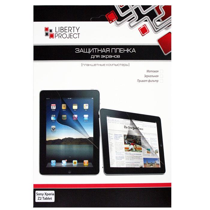 Liberty Project защитная пленка для Sony Xperia Z2 Tablet, прозрачнаяR0007914Защитная пленка Liberty Project предназначена для защиты поверхности экрана Sony Xperia Z2 Tablet, а также частей корпуса цифрового устройства от царапин, потертостей, отпечатков пальцев и прочих следов механического воздействия. Данная защитная пленка не снижает чувствительности на нажатие. На защитной пленке есть все технологические отверстия. Потребительские свойства и эргономика сенсорного экрана при этом не ухудшаются.