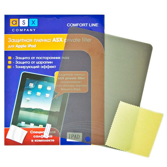ASX защитная пленка для iPad 9.7, приват фильтрCD018910Защитная пленка ASX предназначена для защиты поверхности экрана, а также частей корпуса цифрового устройства от царапин, потертостей, отпечатков пальцев и прочих следов механического воздействия.