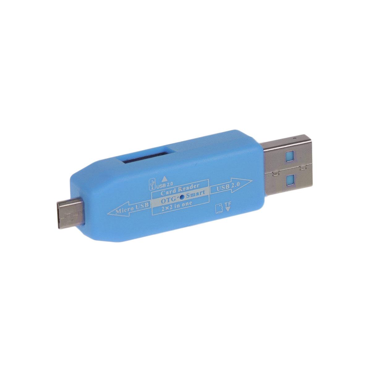 Liberty Project USB/Micro USB OTG, Light Blue картридер