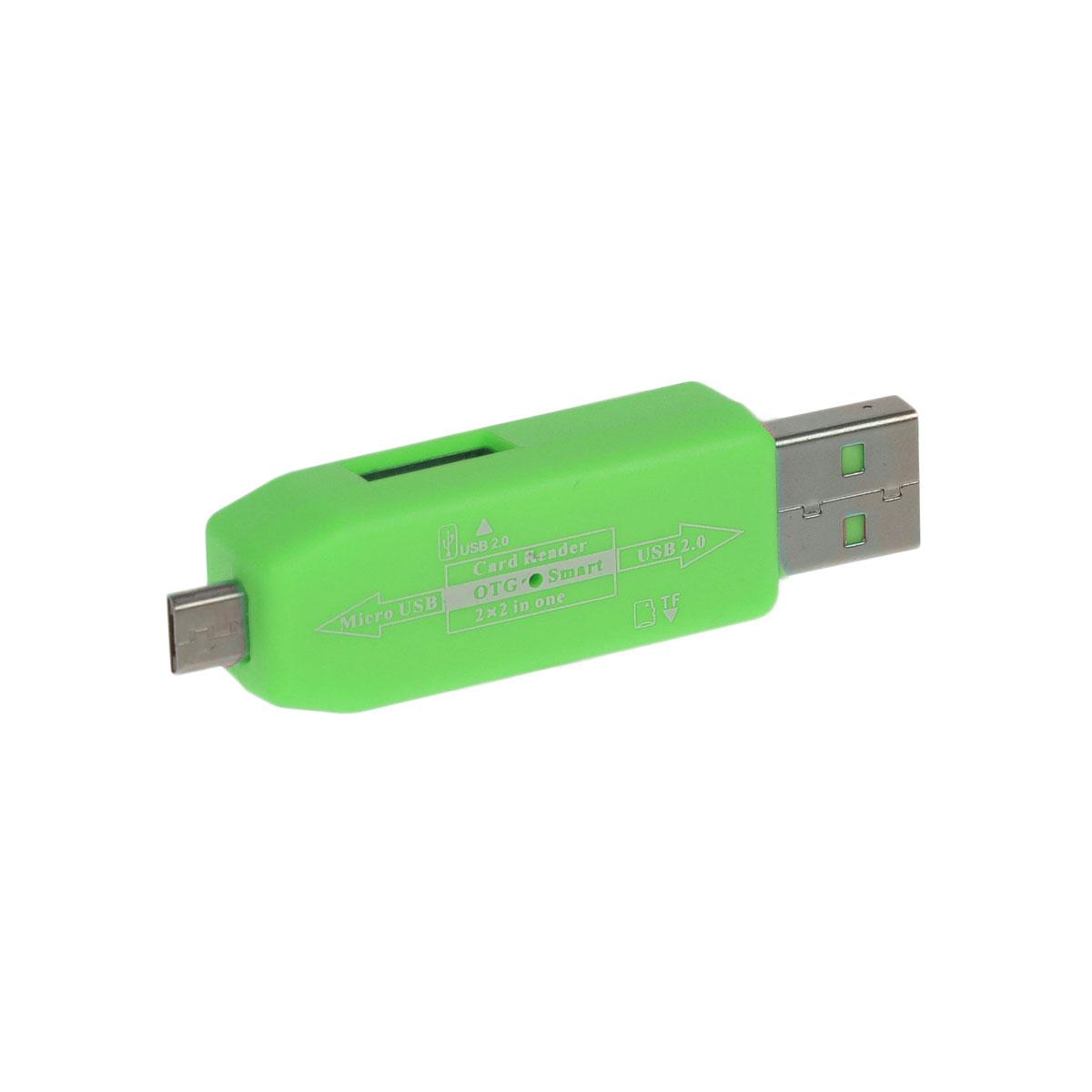 Liberty Project USB/Micro USB OTG, Green картридер