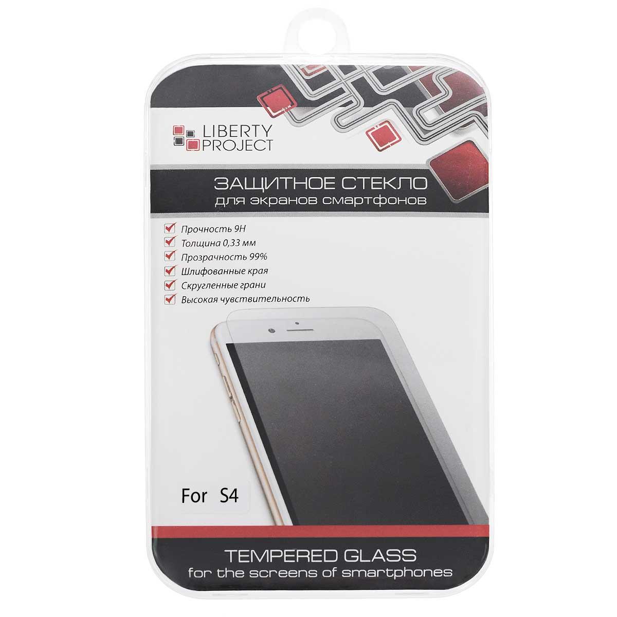 Liberty Project Tempered Glass защитное стекло для Samsung Galaxy S4, Clear (0,33 мм)0L-00000516Защитное стекло Liberty Project Tempered Glass предназначено для защиты поверхности экрана, от царапин, потертостей, отпечатков пальцев и прочих следов механического воздействия. Гарантирует высокую чувствительность при работе с устройством. Данная модель также обладает антибликовым и водоотталкивающим эффектом.