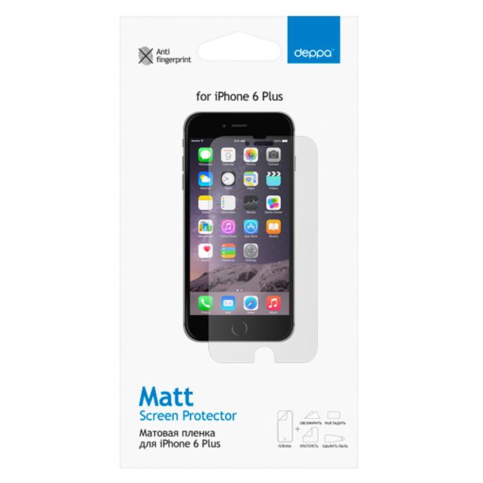 Deppa защитная пленка для Apple iPhone 6 Plus, матовая61358Матовая пленка Deppa защитит устройство от царапин. Пленка изготовлена из трехслойного японского материала PET.