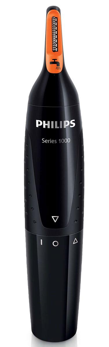 Philips NT1150/10 триммер для стрижки в носу и ушахNT1150/10Philips NT1150/10 предназначен для бережного удаления нежелательных волосков в носу и ушах. Технология ProtecTube и удобный угол наклона обеспечивают быстрое, простое и комфортное подравнивание без неприятных ощущений. Усовершенствованная система защиты от порезов и выдергивания волосков Благодаря технологии ProtecTube режущий элемент защищен специальной ультратонкой сеткой с закругленными кончиками, которые предотвращают раздражение кожи. Более того, два лезвия движутся независимо друг от друга, поэтому прибор не выдергивает волоски. Оптимальный угол наклона триммера позволяет легко подравнивать волоски в ушах и носу — вы можете быть уверены в эффективности удаления нежелательных волос. Высокоточные прорези в неподвижном и вращающемся ножах обеспечивают эффективное и быстрое подравнивание волос. Триммер можно мыть под водой и использовать в душе. Благодаря возможности работы от батареи типа AA триммер всегда готов к использованию.