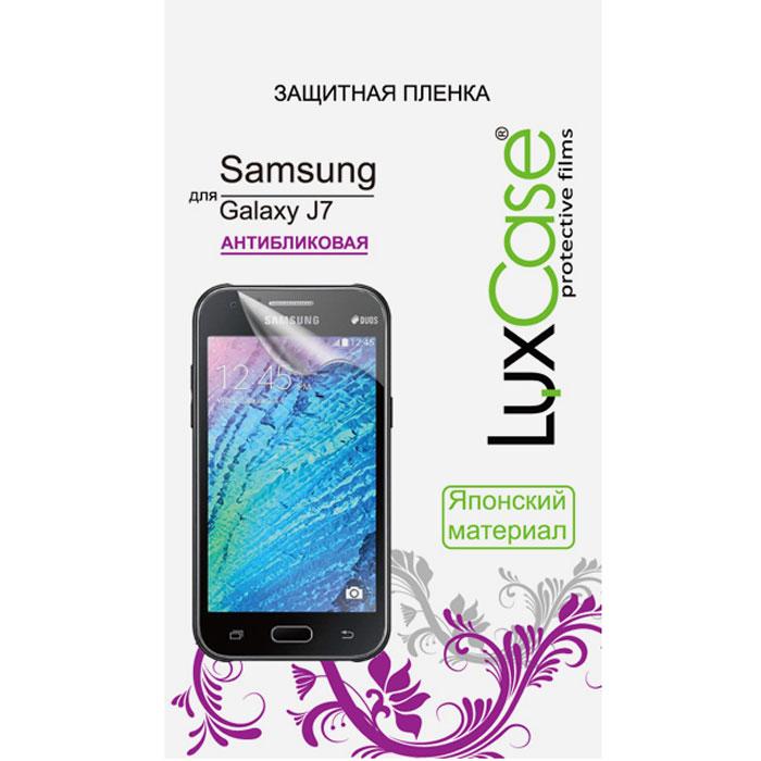 Luxcase защитная пленка для Samsung Galaxy J7 SM-J700F, антибликовая81410Защитная пленка Luxcase для Samsung Galaxy J7 SM-J700F сохраняет экран смартфона гладким и предотвращает появление на нем царапин и потертостей. Структура пленки позволяет ей плотно удерживаться без помощи клеевых составов и выравнивать поверхность при небольших механических воздействиях. Пленка практически незаметна на экране смартфона и сохраняет все характеристики цветопередачи и чувствительности сенсора.