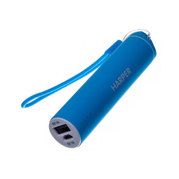 Harper PB-2602, Blue внешний аккумуляторPB-2602 BlueБудь легким и ярким! Для молодых и энергичных представлен большой выбор вариантов дизайна и ярких цветов для активной жизни. Компактные размеры Harper PB-2602 позволяют без труда носить его как оригинальный аксессуар на сумке или рюкзаке. Размеры аккумулятора существенно меньше размеров стандартного смартфона. При этом, аккумулятор способен полностью зарядить мобильный телефон или смартфон.